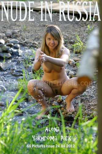 NIR – 2012-04-24 – Alena T. – Yakhroma Park (66) 1800px