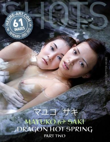 HA – 2011-12-18 – Mayuko And Saki – Dragon Hot Spring Part 2 (61) 10000px