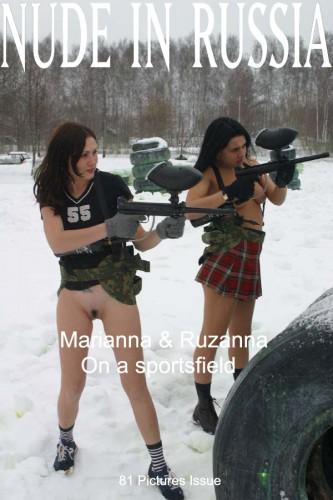 NIR – 2005 – Marianna & Ruzanna – On a sportsfield (81) 600×904