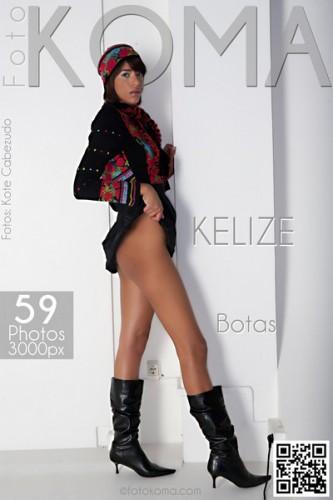 FK – 2013-06-08 – Kelize – Botas (59) 2000×3000