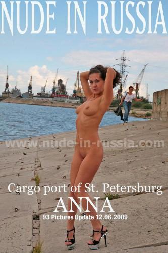 NIR – 2009-06-12 – Anna G – Cargo port of St. Petersburg (93) 1200×1799