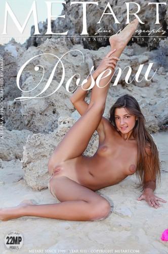MA – 2014-08-29 – MELENA A – DOSENU – by MARK (127) 3840×5760