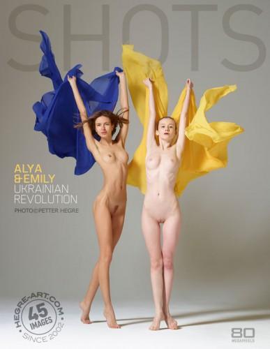 HA – 2015-04-22 – Alya And Emily – Ukrainian Revolution (45) 10000px