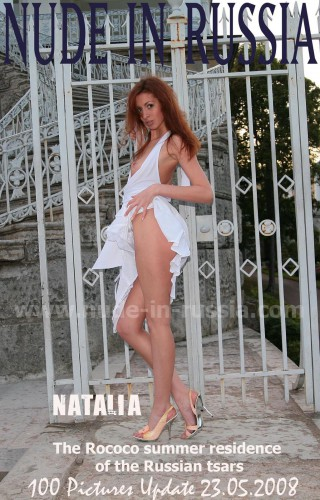 NIR – 2008-05-23 – Natali T. (Natalia) – Set 3 – Summer Residence (100) 1200×1800