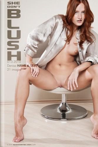 SDB – 2010-05-22 – Denisa – Have A Seat (21) 3744×5616