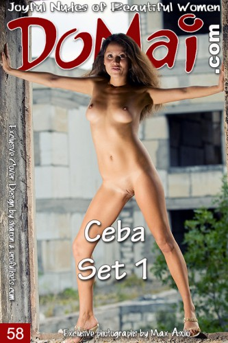 DOM – 2015-11-27 – CEBA – SET 1 – by MAX ASOLO (58) 2848×4288