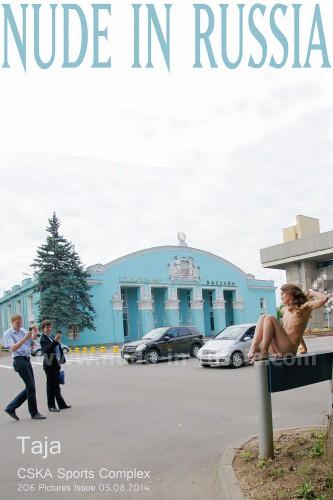 NIR – 2014-08-05 – Taja – CSKA Sports Complex (206) 1800×2705
