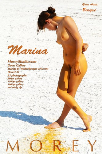 MS – 2017-06-20 – Marina (Argentina) – Desert 1 – by Walter Bosque (63) 2000×3008
