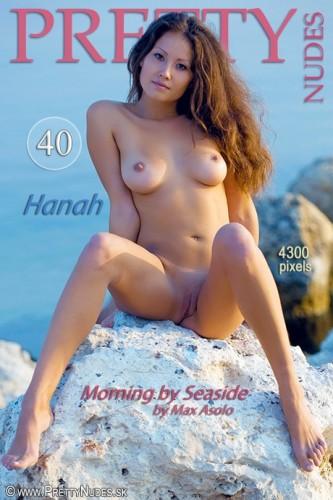 hanah110930