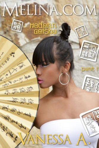 Melina – 2012-05-26 – Vanessa A – Modern Geisha I (67) 2592×3888