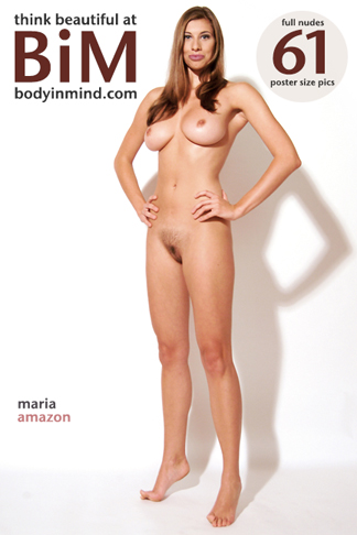 BiM – 2017-02-26 – Maria M. – Amazon (61) 3072×4608