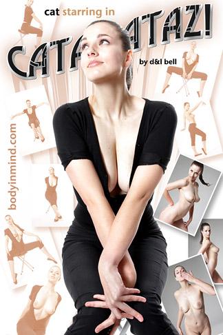 BiM – 2013-04-01 – Cat – Catamataz! (163) 3456×5184